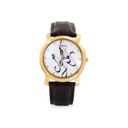 Nebula Calligraphy  Watch For Men With White Dial