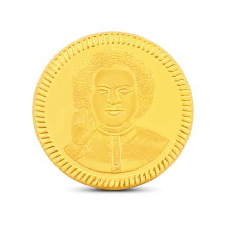 2gm, 24Kt Swarna Satya Sai Gold Coin