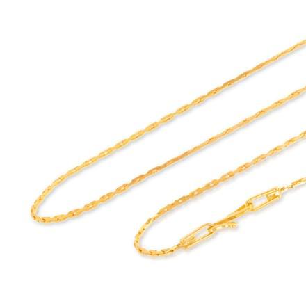 Kamal 20 Inch 22Kt Gold Chain