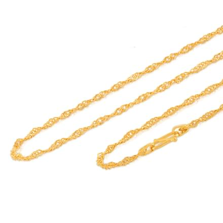 Jahaan 18 Inch 22Kt Gold Chain
