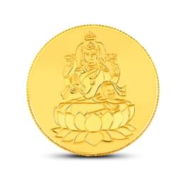 5gm, 24Kt Lakshmi Gold Coin