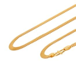 Quad Strand Ball Gold Chain