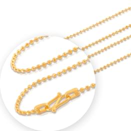 Faceted Ball Gold Chain
