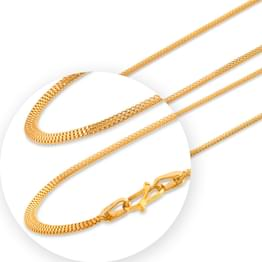Bliss Venetian Gold Chain