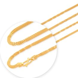 Wrap Venetian Gold Chain