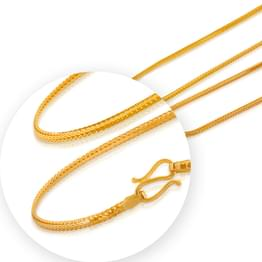 Ravish Foxtail Gold Chain
