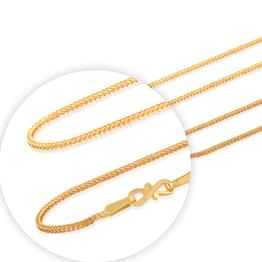 Grace Foxtail Gold Chain